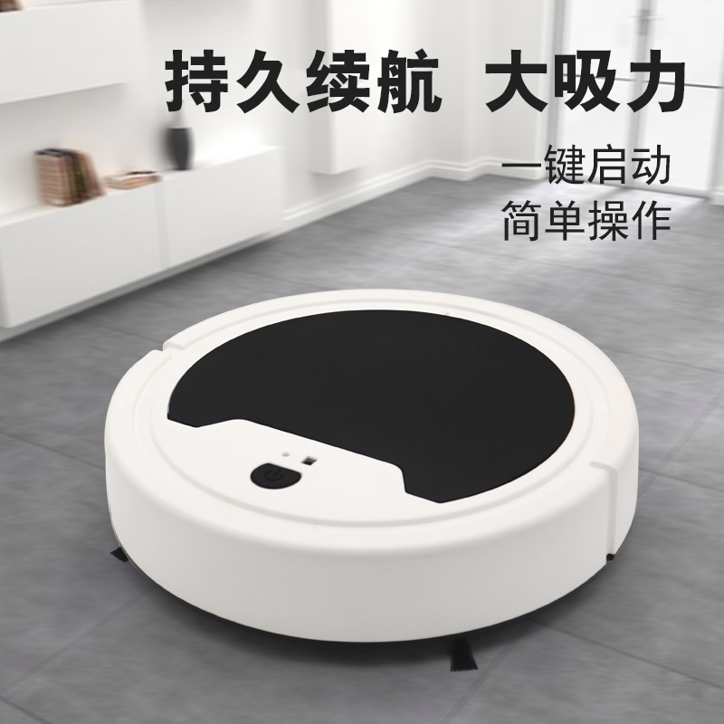 Three in one sweeping robot lazy man full automatic floor suction and mop integrated household vacuum cleaner intelligent sweeper
