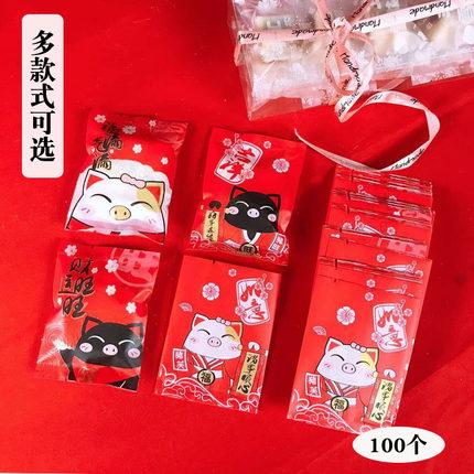雪花酥包装袋手工新年款牛轧糖自封磨砂饼干外包装盒袋子100个装