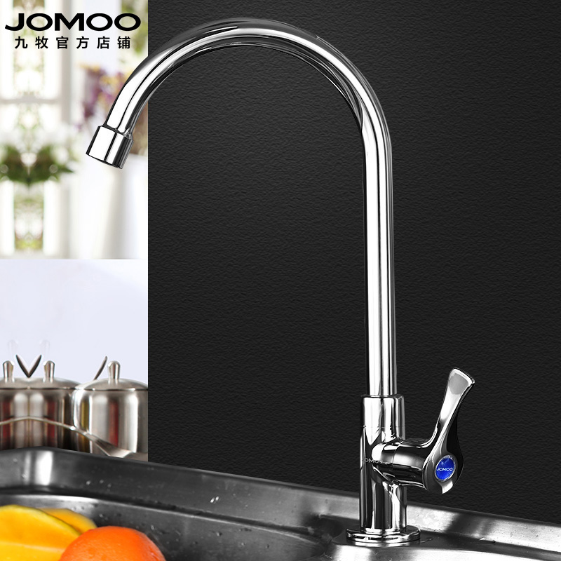 Jiumu sanitary faucet, all copper single handle kitchen faucet, sink faucet, dishwasher, vegetable basin, universal single cold faucet