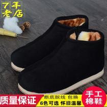 传统高帮纯手工棉鞋特厚保暖男鞋灯芯绒老人鞋家居冬季加厚保暖鞋