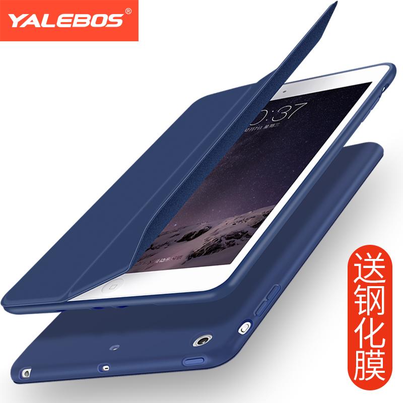 蘋果iPad mini2保護套air2皮套平板超薄6迷你2 3全包邊矽膠軟殼1