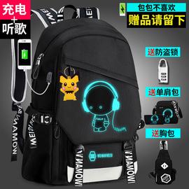 双肩包男士时尚潮流大容量背包旅行休闲韩版高中电脑包大学生书包图片