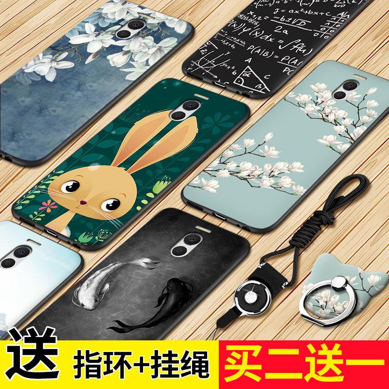 魅蓝note6手机壳女款可爱个性创意男硅胶全包防摔魅族note6保护套