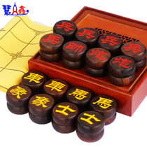 Huixin Red sour flower pear Chinese chess yin and yang carving solid wood leather plate folding bamboo plate Bamboo Box