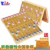 Huixin Large Magnetic folding Chinese chess go five chess checkers Flying chess Portable Army chessboard children