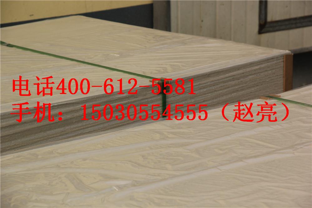 工业用板卫生间地下室建筑装饰板保温隔热硅酸钙板厂家直销,可领取元淘宝优惠券