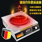 AYP мораль серия бизнес электромагнитная печь 3500w вогнутый большой мощности домой взрыв жарить нержавеющей стали электромагнитный кухня