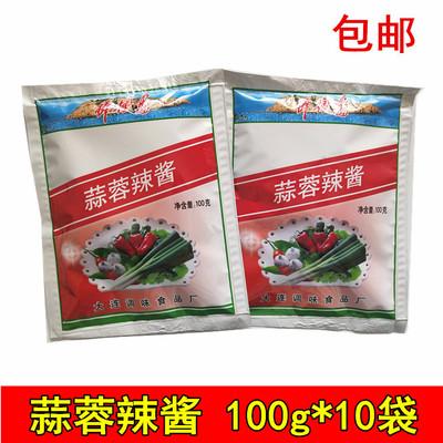 大連棒棰島蒜蓉辣醬100g*10袋燒烤醬東北特產火鍋蘸醬辣椒醬調料