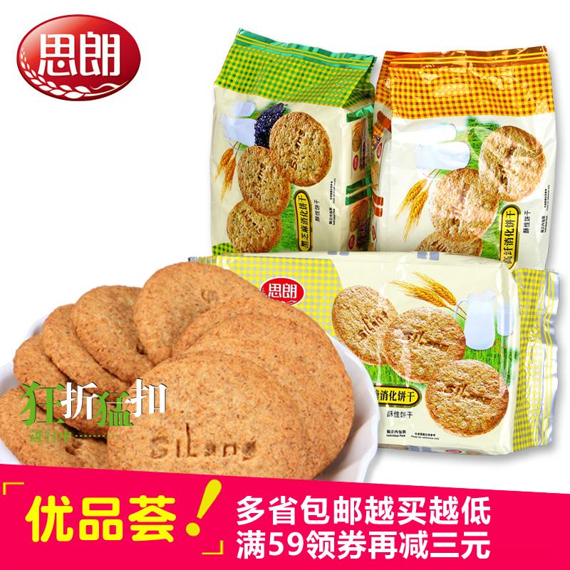 思朗纤麸消化饼干570g袋包装无添糖全麦五谷杂粮粗粮麦麸代餐饱腹