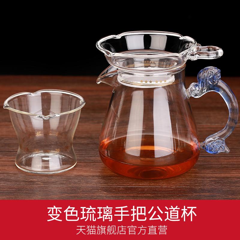 台湾76ガラス茶漏茶濾過超細い茶葉濾過器茶器濾過器茶器
