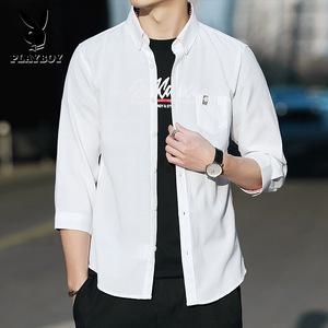 花花公子贵宾七分袖衬衫男韩版潮流百搭短袖白衬衣休闲夏季防晒衫