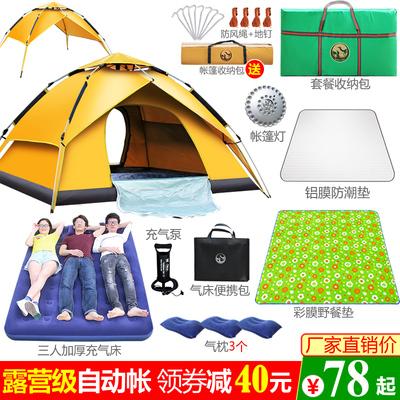 帳篷戶外野營加厚 2-4人便攜野外露營裝備防雨全自動四季沙灘賬篷