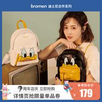 薇娅推荐不莱玫迪士尼唐老鸭双肩包2020新款学生大容量书包女
