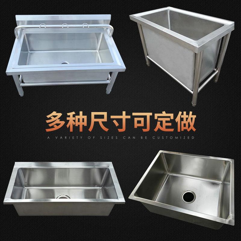 商用304不锈钢水槽单槽双槽三槽定做洗碗池多种款式酒店厨房家用