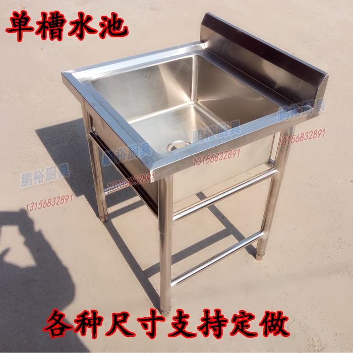 商用不锈钢单槽水池洗菜盆洗碗洗手池消毒池手工水槽酒店食堂厨房