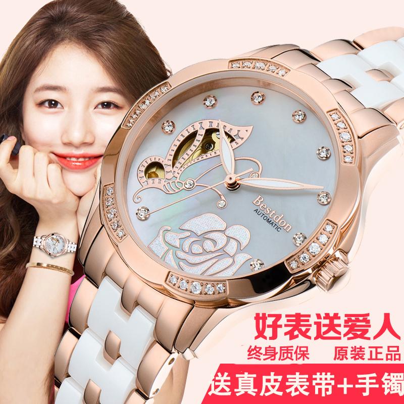 女表机械表全自动防水新款瑞士正品超薄大气陶瓷手表女玫瑰金夜光