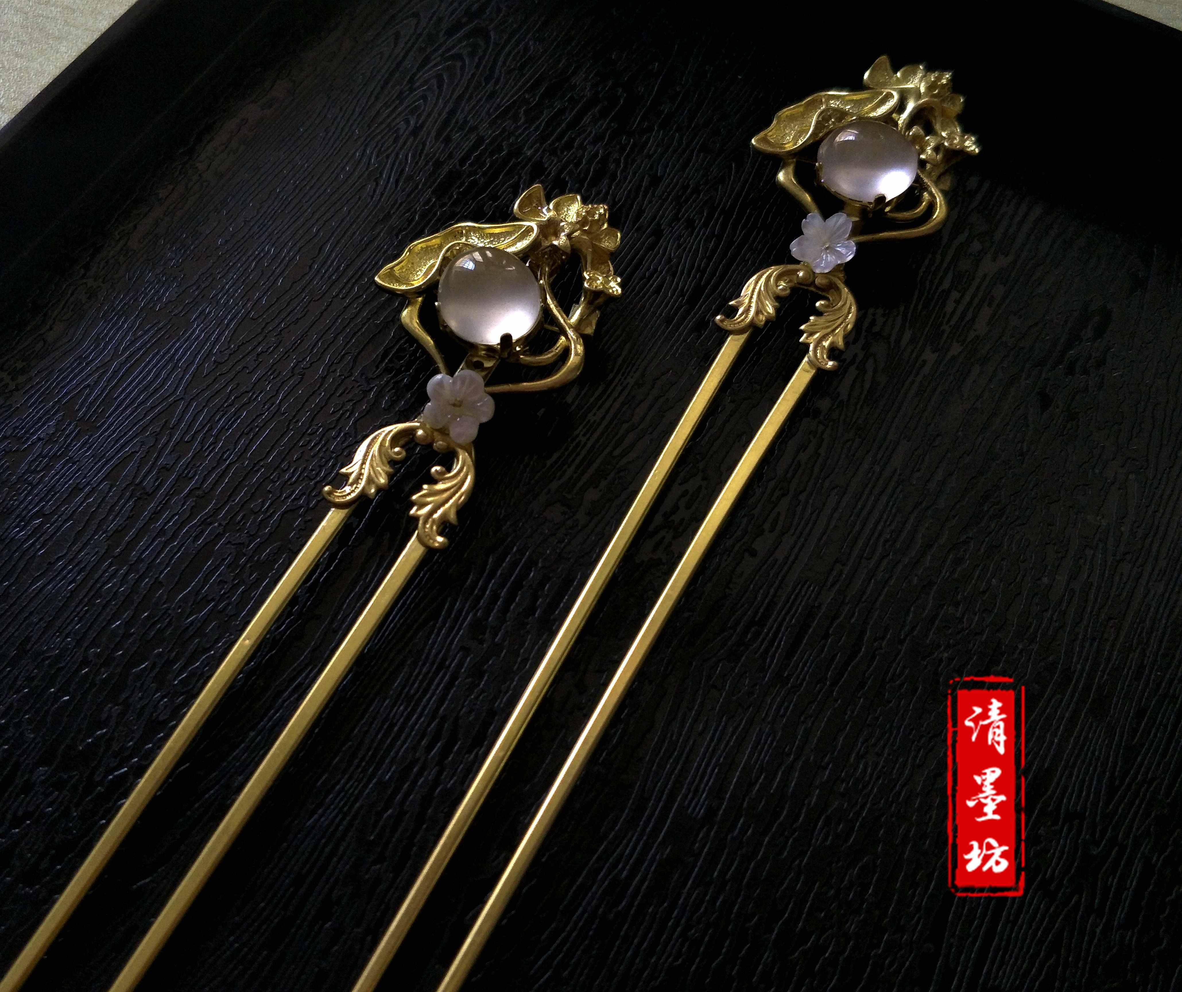 【清墨坊】荷间之 纯铜黄铜水沫玉发簪发钗 汉服配饰