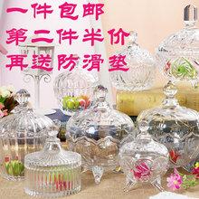 ヨーロッパのガラスのシュガーボウルキャンディジャーソフトホームデコレーションの円値缶蓋の結婚式の装飾とスナック缶キャンディーカップガラスジャー
