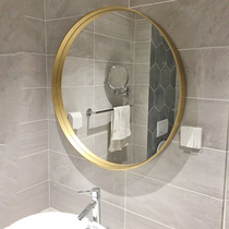 Nordic bathroom mirror brass gold round mirror wall hanging bathroom toilet wall mirror Hotel Decorative Mirror