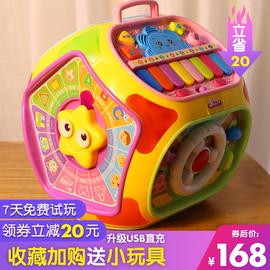 宝丽儿童玩具手拍鼓婴儿益智1-3岁男孩女孩六面体宝宝0-2岁拍拍鼓图片