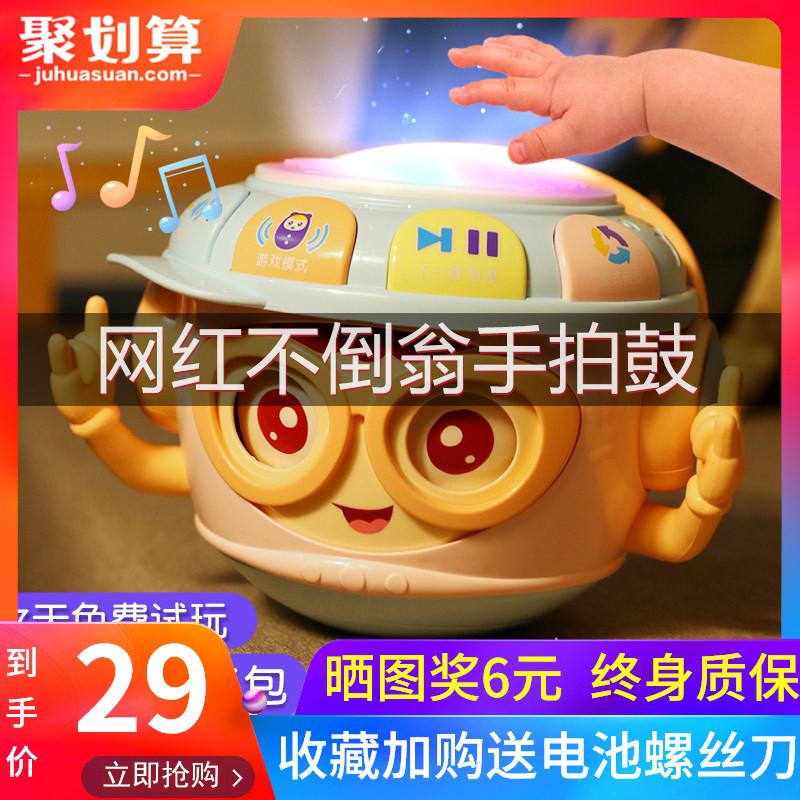 抖音网红手拍鼓0-1岁儿童拍拍鼓6-12个月婴儿音乐不倒翁宝宝玩具