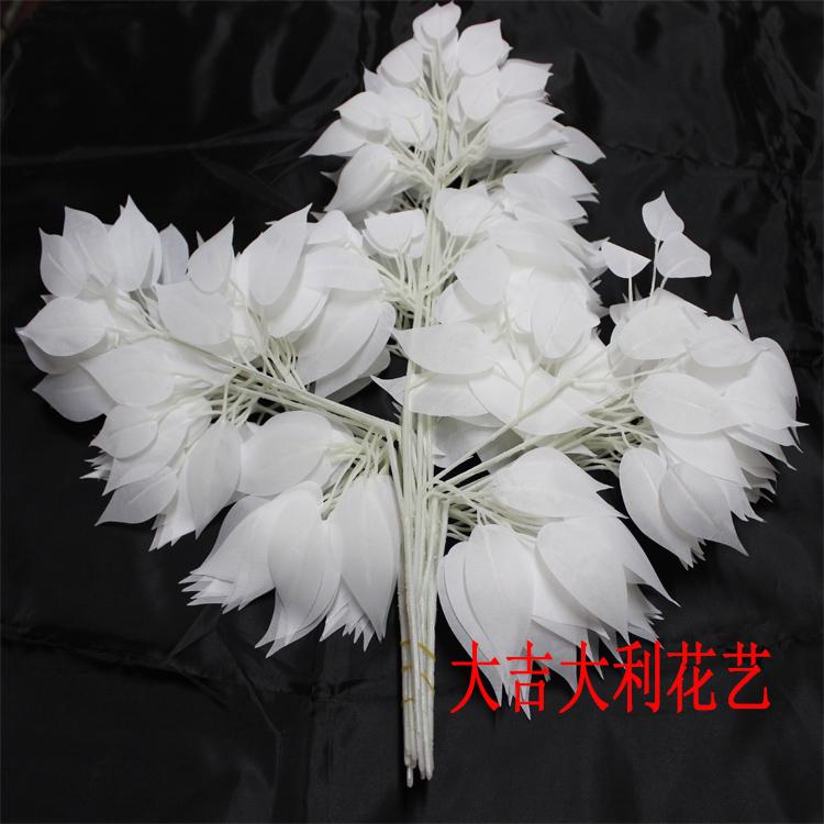 仿真单枝白色榕树叶 人造假树枝假树叶 榕树白榕树婚庆树叶道具