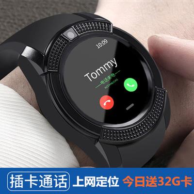 圆屏智能手表成人学生电话手机适用小米三星oppo华为苹果vivo插卡