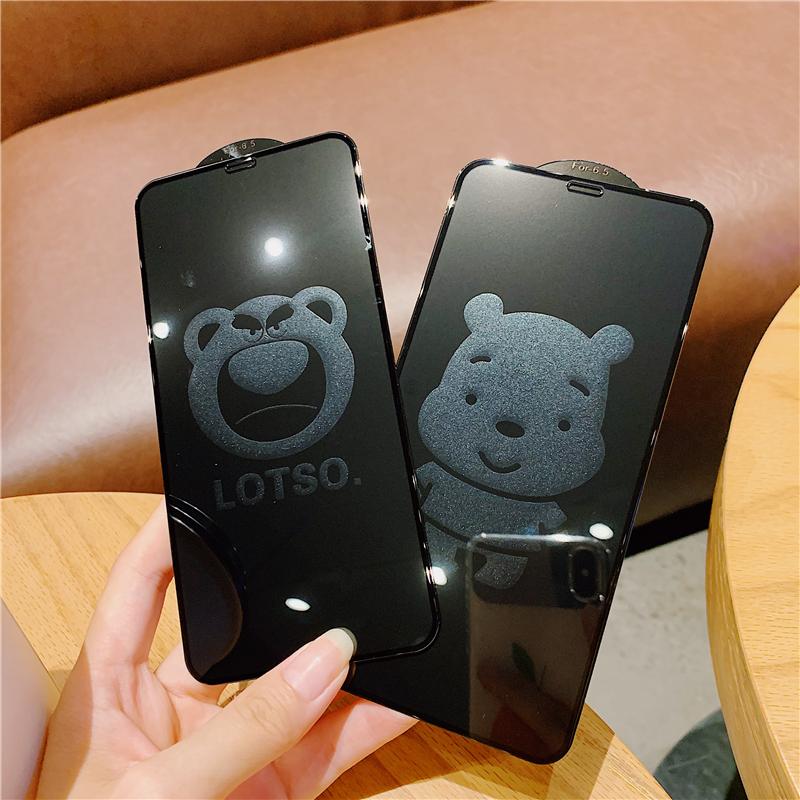 10-16新券小熊iphonexsmax手机苹果x玻璃膜