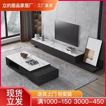 現代簡約輕奢大理石巖板地臺電視柜茶幾組合套裝客廳可伸縮極簡風