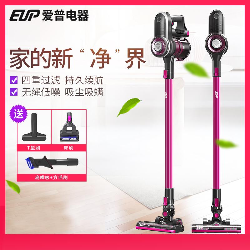 EUP手持吸尘器双电机大吸力家用新款无线便携真空吸尘器强力吸螨