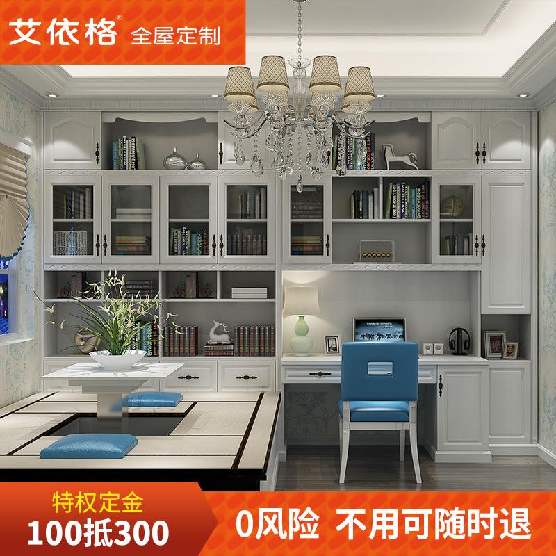 Ай в соответствии с grid дом сделанный на заказ сделанный на заказ книга дом мебель сделанный на заказ книжная полка кабинет книжный шкаф сочетание татами