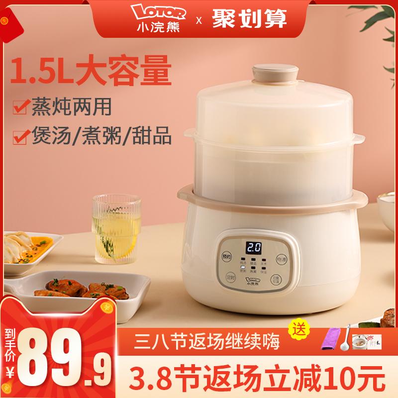 Емкости для хранения продуктов / Банки Артикул 550889870989