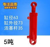 5 тонн гидравлический цилиндр двухсторонний гидравлический цилиндр малый подъемник масло 63 диаметр цилиндра бинауральная гидравлическая система Может делать верх