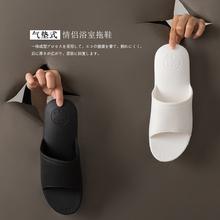 男士夏季韩国情侣防滑浴室凉拖鞋男女士软底家居室内缓震气垫托鞋