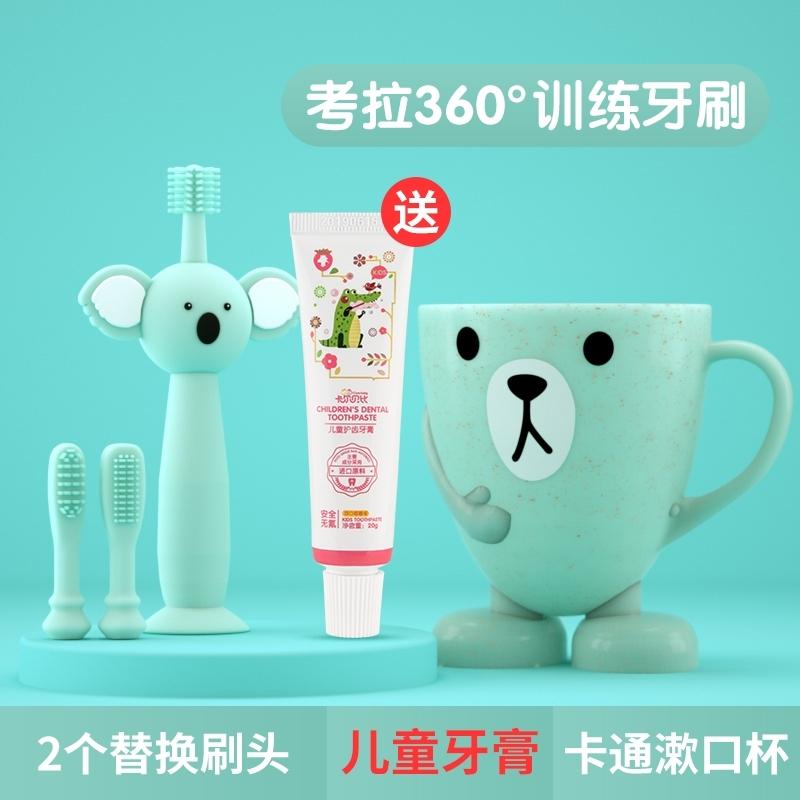 婴儿牙刷儿童硅胶软毛宝宝0-1-2-3岁婴幼儿乳牙360度训练牙膏套装,可领取2元天猫优惠券