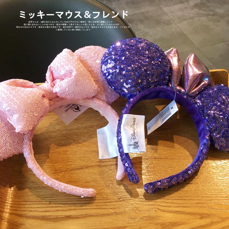 热销51件假一赔三日本可爱樱花米妮紫色闪闪珠片头箍