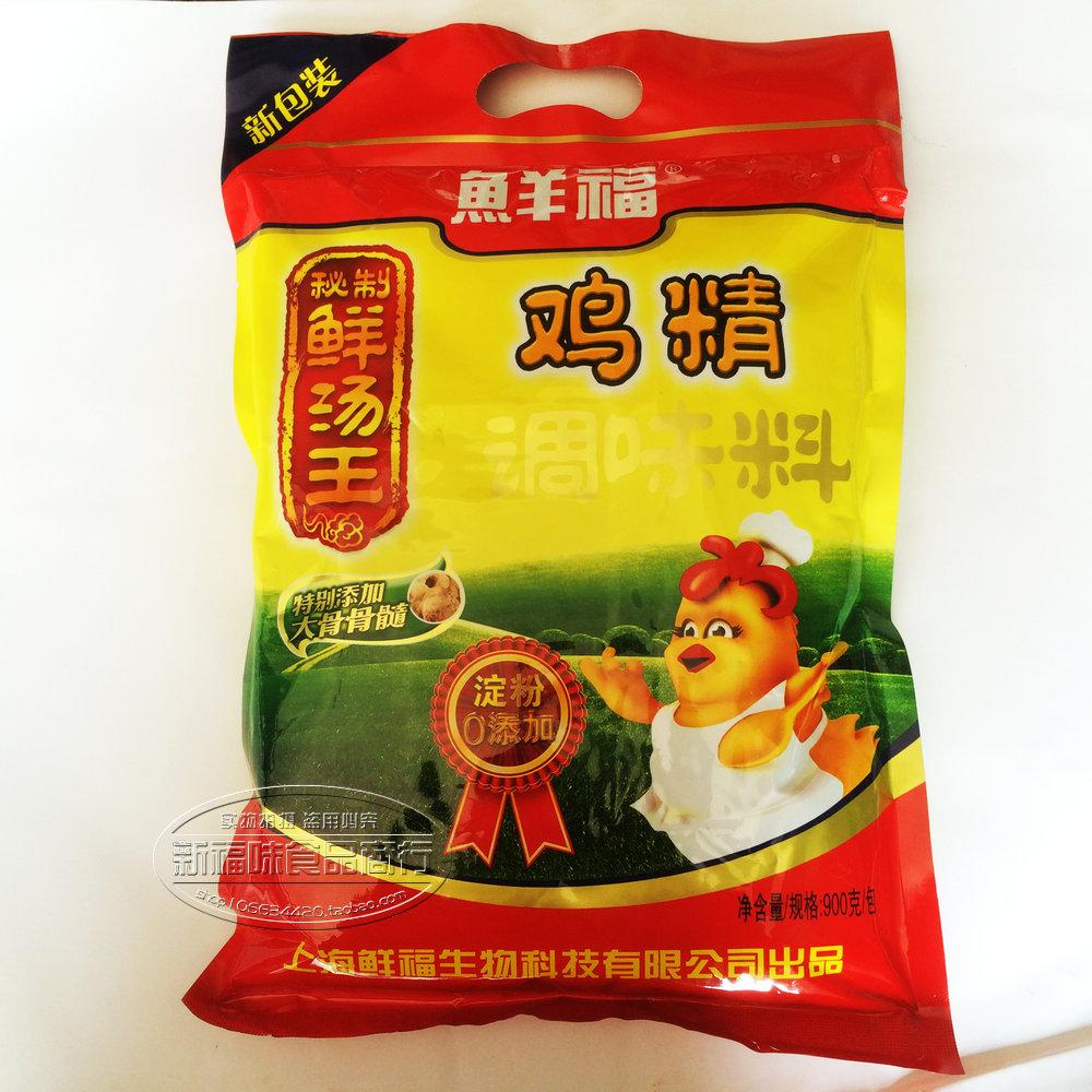 鲜福秘制鲜汤王鸡精900g*10袋/箱火锅麻辣烫调味料全国多地包邮