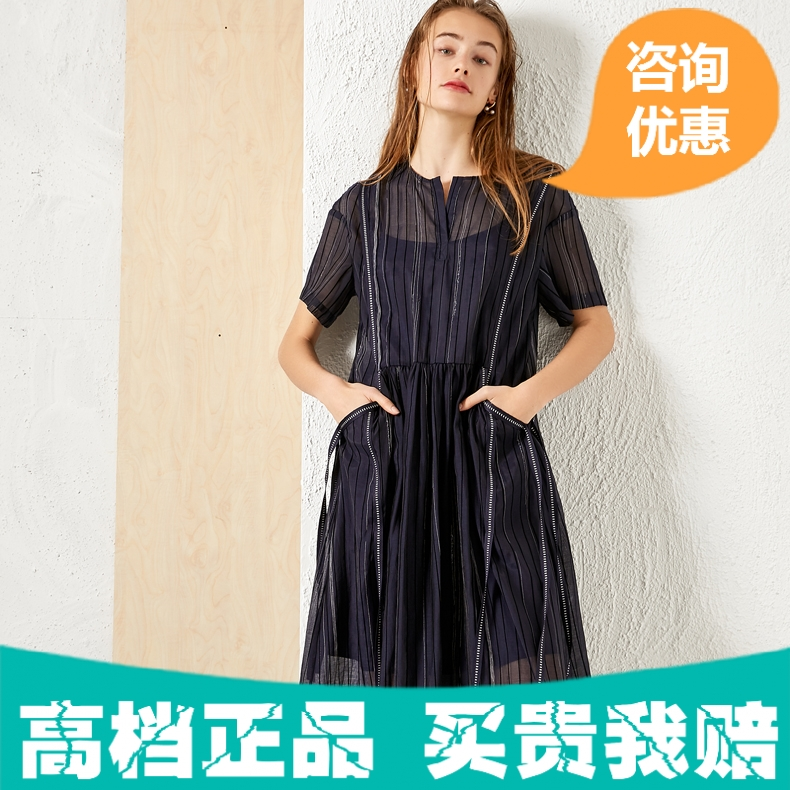 With the original temperament with loose lines dark blue black short sleeve knee length dress 2020 summer new womens wear