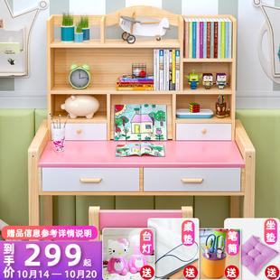 儿童实木学习桌家用写字台桌椅套装简约男孩女孩书桌小学生课桌椅图片