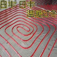 Оригинал Rifeng pert floor heating pipe 2.3 геотермальная труба 6 пунктов 4 минуты дома 25 горячая вода трубы 20x2.0 сантехника