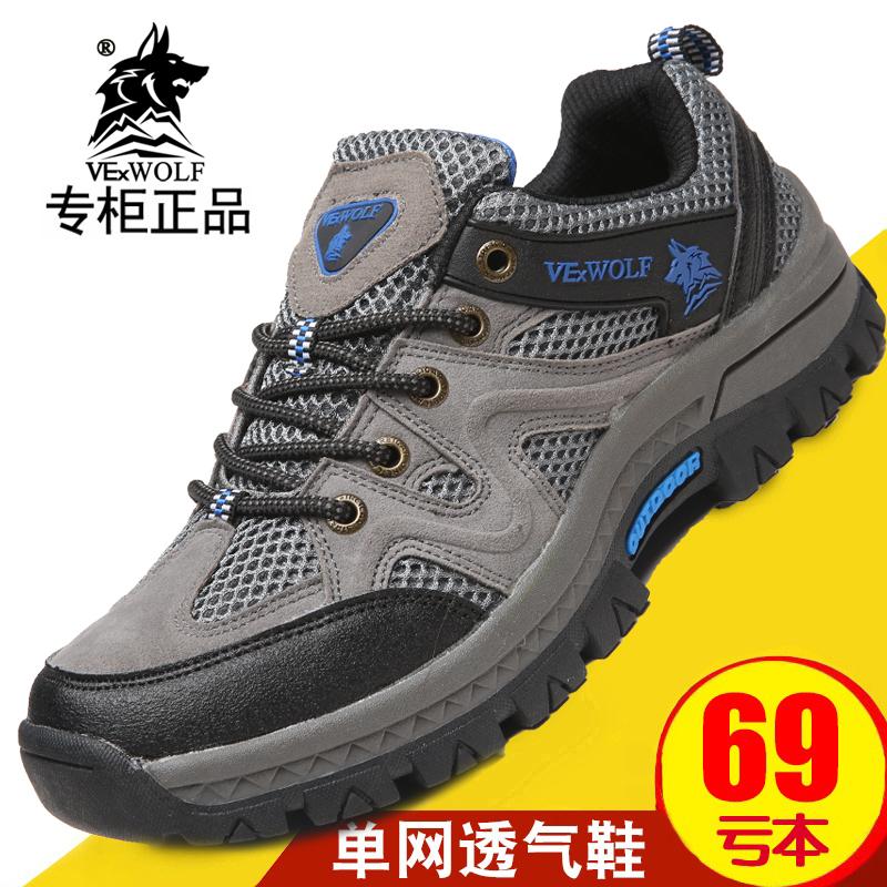 结实运动鞋男鞋断码耐磨户外登山鞋夏季工地干活穿网鞋夏天鞋子男
