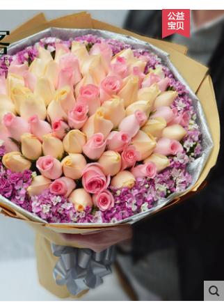 厦门同安区老城区钟楼乌涂商业街工业集中区鲜花店蛋糕店速递玫瑰