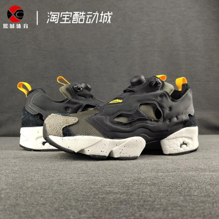 熙城体育 锐步Reebook 男鞋 充气缓震增高休闲运动跑步鞋 FU9107