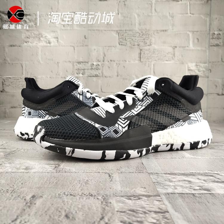 熙城体育 Adidas Marquee Boost 实战 男子外场耐磨篮球鞋 F97281