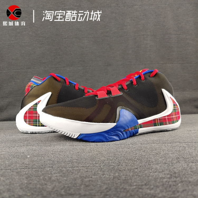 熙城体育 NIKE Zoom Freak 1 AS EP 字母哥男子篮球鞋 CD4961-001
