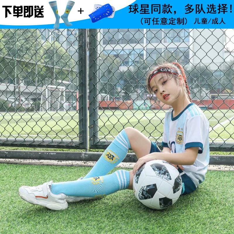 兒童梅西足球服10號幼兒球衣寶寶男女款C羅7號內馬爾親子球服套裝