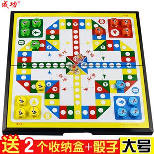 正品 大号飞行棋磁性折叠游戏棋便携式 幼儿益智玩具亲子儿童节礼物