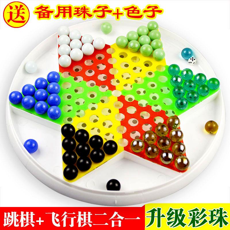 Большой размер стекло жемчужина шашки pinball бомба сын ребенок для взрослых шашки играть лотков и лестниц. сын привел модернизированный бисер + игра в кости