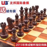 Друг государственный UB полимер шахматы магнитный портативный сложить шахматная доска негабаритный средне-маленький размер слива становиться мудрость конкуренция использование шахматы