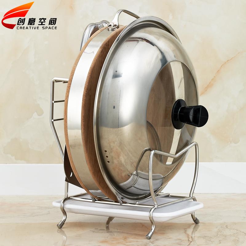 廚房鍋蓋架置物架不鏽鋼帶接水盤砧板架多 菜板架刀架座收納架